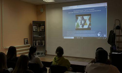 Онлайн-урок «Подвиг блокадного Ленинграда»